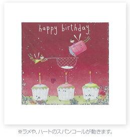 《ジェームズエリス バースデイカード》 誕生日 カード メッセージカード バースデイ グリーティングカード 1527704