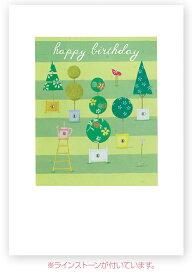 《ジェームズエリス バースデイカード》 誕生日 カード メッセージカード バースデイ グリーティングカード 1527712
