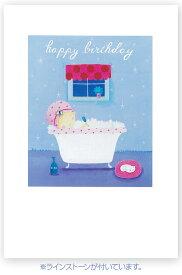《ジェームズエリス バースデイカード》 誕生日 カード メッセージカード バースデイ グリーティングカード 1527717