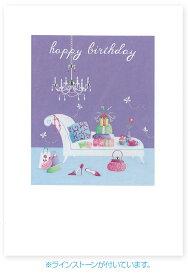 《ジェームズエリス バースデイカード》 誕生日 カード メッセージカード バースデイ グリーティングカード 1527721
