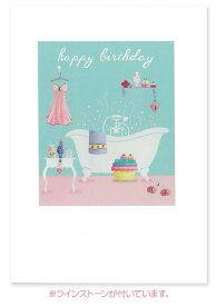 《ジェームズエリス バースデイカード》 誕生日 カード メッセージカード バースデイ グリーティングカード 1527724
