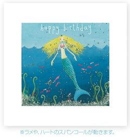 《ジェームズエリス バースデイカード》 誕生日 カード メッセージカード バースデイ グリーティングカード 1527702