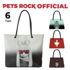 PETS ROCK(ペッツロック)エナメルトートバッグ 【公式オンラインストア】 ペット セレブ 有名人 犬 猫 ドッグ キャット レディース 鞄