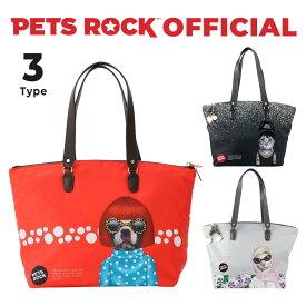 PETS ROCK(ペッツロック) グリップレザーナイロントートバッグ 【公式オンラインストア】 ペット セレブ 有名人 犬 猫 ドッグ キャット レディース 鞄