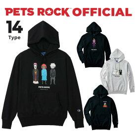 PETS ROCK(ペッツロック) チャンピオンパーカー 【公式オンラインストア】 ペット セレブ 有名人 犬 猫 ドッグ キャット レディース メンズ スウエット 白 黒