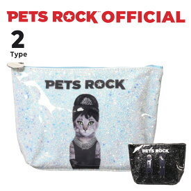PETS ROCK(ペッツロック) グリッターポーチ(大) 【公式オンラインストア】 ペット セレブ 有名人 犬 猫 ドッグ キャット レディース 鞄 小物入れ 化粧ポーチ