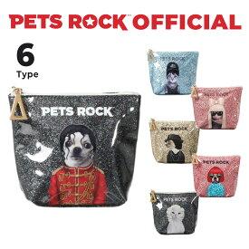 PETS ROCK(ペッツロック) グリッターポーチ 【公式オンラインストア】 ペット セレブ 有名人 犬 猫 ドッグ キャット レディース 鞄 小物入れ 化粧ポーチ