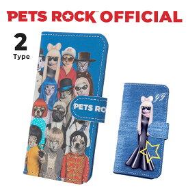 PETS ROCK(ペッツロック) 汎用手帳型スマホケース M 【公式オンラインストア】 ペット セレブ 有名人 犬 猫 ドッグ キャット レディース アイフォン アンドロイド カバー ケース 多機種対応 スマートフォン