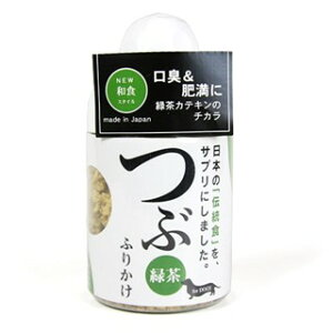 【伝統食ふりかけ】つぶ緑茶 80g