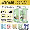 GENTLEGUARDiPhone7iPhone6siPhone6iPhone7Plus対応フルカラーデザイン強化ガラス抗菌コーティング99.9%ムーミン