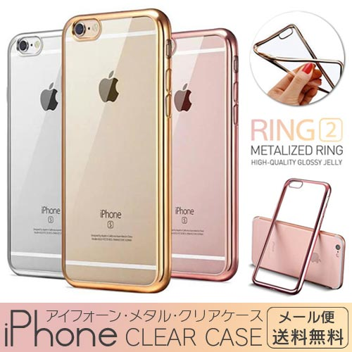 iphone8 ケース iphone8 plus ケース iPhone7ケース iPhone7 Plusケース iPhone6ケースiPhone6Sケース iPhone6 Plusケース iPhone6S Plusケース Galaxy S7 edgeケース Galaxy S6 edgeケース メタル シリコンケース ミラーケース ソフトケース スマホケース 薄型