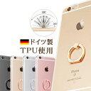【スマホリング付】iphone xr ケース iphone xs ケース iphone8 ケース iphone xs max リング付き iphone7plus iphone…