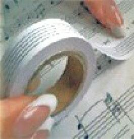 ピアノ 楽譜   レッスン 教則 教材 教本   貼ってはがせる五線テープ「五楽線(ごらくせん)」幅広タイプ <15mm幅>