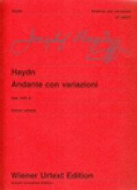 ピアノ 楽譜 ハイドン   アンダンテと変奏曲 Hob.17:6   Andante con variazioni Hob.XVII:6