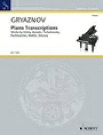ピアノ 楽譜 グリャズノフ   ピアノ編曲集   Piano Transcriptions