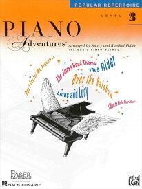 ピアノ・アドベンチャー   ピアノ・アドヴェンチャーズ ポピュラーレパートリーブック レベル 2B   Piano Adventures Popular Repertoire Book Level 2B ピアノ 楽譜