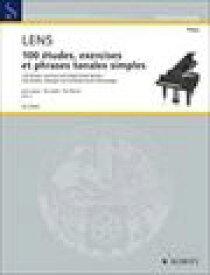 ピアノ 楽譜 omnibus   100の練習曲 第1巻   100 etudes, exercises and simple tonal phrases Vol.1