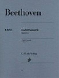 ピアノ 楽譜 ベートーヴェン   ピアノソナタ集 第1巻(全2巻)   PIANO SONATAS VOL.1