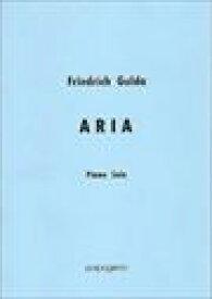 ピアノ 楽譜 グルダ   アリア/ピアノソロ   Aria Piano Solo
