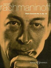 ラフマニノフ   ピアノ協奏曲 第2番 ハ短調 作品18 (ピアノリダクション)   Piano Concerto No.2 in C minor Op.18 ピアノ 楽譜