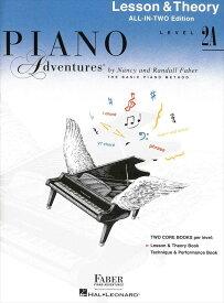 ピアノ・アドベンチャー   ピアノ・アドヴェンチャーズ レッスン&セオリー レベル 2A   Piano Adventure Lesson&Theory Level 2A All-in-Two Edition ピアノ 楽譜