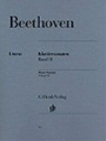 ピアノ 楽譜 ベートーヴェン   ピアノソナタ集 第2巻(全2巻)   PIANO SONATAS VOL.2