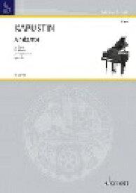 ピアノ 楽譜 カプースチン   アンダンテ 作品58   Andante Op.58