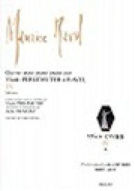 ピアノ 楽譜 ラヴェル   ラヴェルピアノ曲集 4 鏡 [ペルルミュテール校訂版]