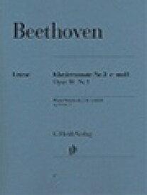 ベートーヴェン   ピアノソナタ 第5番 ハ短調 作品10の1   Piano Sonata No.5 c-moll Op.10-1 ピアノ 楽譜