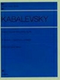 カバレフスキー   カバレフスキー 24の小品集 ピアノ 楽譜