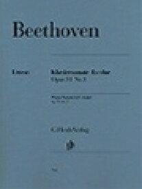 ピアノ 楽譜 ベートーヴェン   ピアノソナタ 第18番 変ホ長調 作品31の3   Piano Sonata No.18 Es-dur Op.31-3