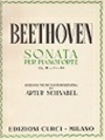ベートーヴェン   ピアノソナタ 第16番 ト長調 作品31の1(シュナーベル校訂版)   Piano Sonata No.16 G-dur Op.31-1 ピアノ 楽譜