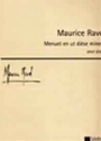 ラヴェル | メヌエット 嬰ハ短調 | Menuet en ut diese mineur (1904) ピアノ 楽譜
