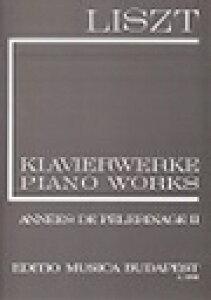 ピアノ 楽譜 リスト | 新リスト全集 1/7 巡礼の年第2年「イタリア」、付録「ヴェネツィアとナポリ」 | I/7 ANNEES DE PELERINAGE II LISZT:KLAVIERWERKE