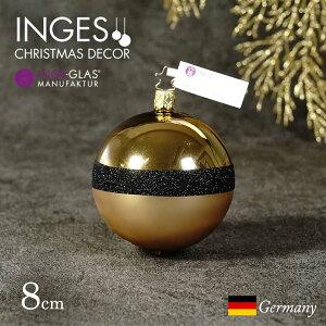 オーナメント ドイツINGE-GLAS MANUFAKTUR(インゲ・グラス)[J159]ゴールドシャイン&マット&ブラックのブロケード 8cm ガラスボール ハンドメイドオーナメント Made in Germany 職人の手作り ヨーロ