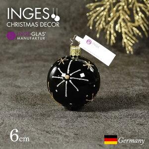 オーナメント ドイツINGE-GLAS MANUFAKTUR(インゲ・グラス)[J167]スター柄ブラックパール 6cm ガラスボール ハンドメイドオーナメント Made in Germany 職人の手作り ヨーロッパ直輸入 クリスマス[送