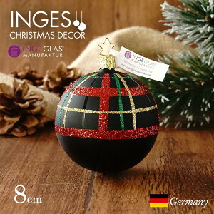 オーナメント ドイツINGE-GLAS MANUFAKTUR(インゲ・グラス)[I125]マットブラック 8cm ガラスボール ハンドメイドオーナメント Made in Germany 職人の手作り ヨーロッパ直輸入 クリスマス[送料無料]