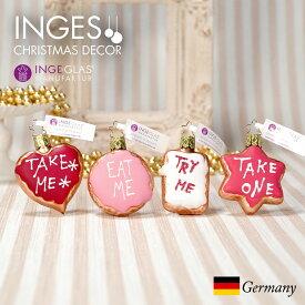 [11月1日予約発送]オーナメント ドイツINGE-GLAS MANUFAKTUR(インゲ・グラス)[N282][不思議の国のアリス Alice in Wonderland]Try me/Eat me/Take me/Take one 7cm 4個セット ハンドメイドオーナメント Made in Germany ヨーロッパ直輸入 クリスマス[送料無料]