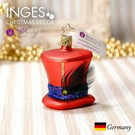 [11月1日予約発送]オーナメント ドイツINGE-GLAS MANUFAKTUR(インゲ・グラス)[N283][不思議の国のアリス Alice in Wonderland]ぼうし屋の帽子 7cm ハンドメイドオーナメント Made in Germany 職人の手作り ヨーロッパ直輸入 クリスマス[送料無料]