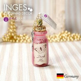 [11月1日予約発送]オーナメント ドイツINGE-GLAS MANUFAKTUR(インゲ・グラス)[N284][不思議の国のアリス Alice in Wonderland]わたしを飲んで ドリンクミー 小瓶とドアの鍵 9cm ハンドメイドオーナメント Made in Germany ヨーロッパ直輸入 クリスマス[送料無料]