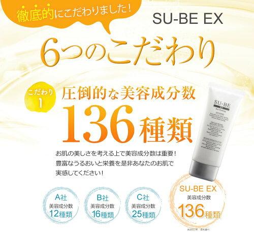 【SU-BEEX(スーベEX)40g】首イボ角質角質粒イボコロリケア杏仁オイルヨクイニン杏エキス配合ホットピーリング目元のご使用はお控えください。