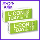 ◆エルコンワンデーエクシード【2箱】