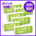 ◆エルコンワンデーエクシード【6箱】