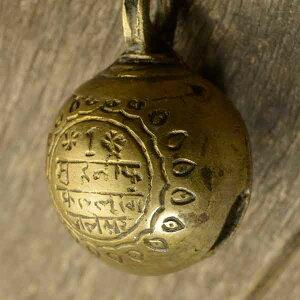 アニマルベル インド アンティーク 古鈴 一点物 真鍮製 MGD-O-BELL-179