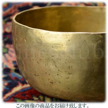 インド直輸入、手造り一点物の真鍮製シンギングボウルです。
