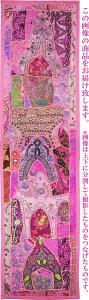 【インド直輸入】古布パッチワーク タペストリー タテ長 45cmx175cm ピンク色系 ラジャスタン ジャイプル PTA-0104