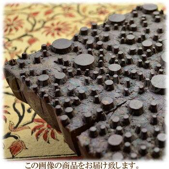 実際にインドの工房でブロックプリントの柄付けに使われていたものです。長年の使用で表面は摩耗し染料が深く染み込んでいますが、それがまた本物である証となります。