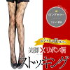 Sexy pattern stockings stockings tattoo pattern black and White Ribbon NET tights color tights pattern tights garter knee high costume cosplay color tights tattoo tights pantyhose hosiery
