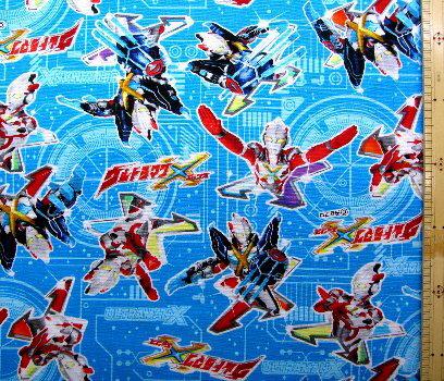<キャラクター生地・布>ウルトラマンX(ブルー)【キャラクター】【生地】【布】【キャラクター生地】【入園】【入学】