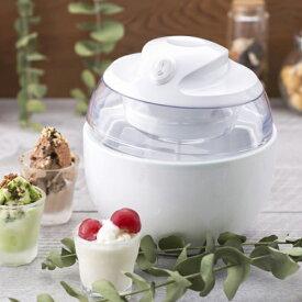 【貝印】DL5929 アイスクリームメーカー ホワイト 【KHS】【送料無料】